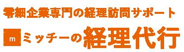 20200831_footer-logo